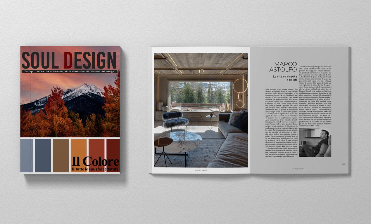 Slide_page_souldesign2